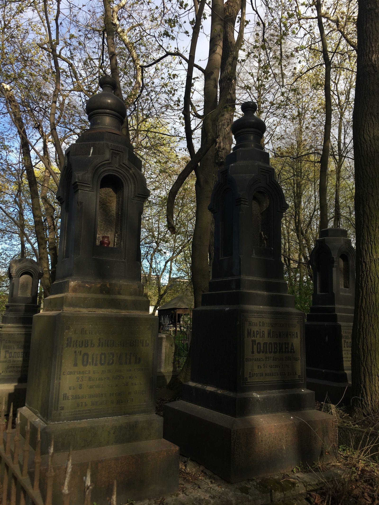 Могилы Громовского кладбища