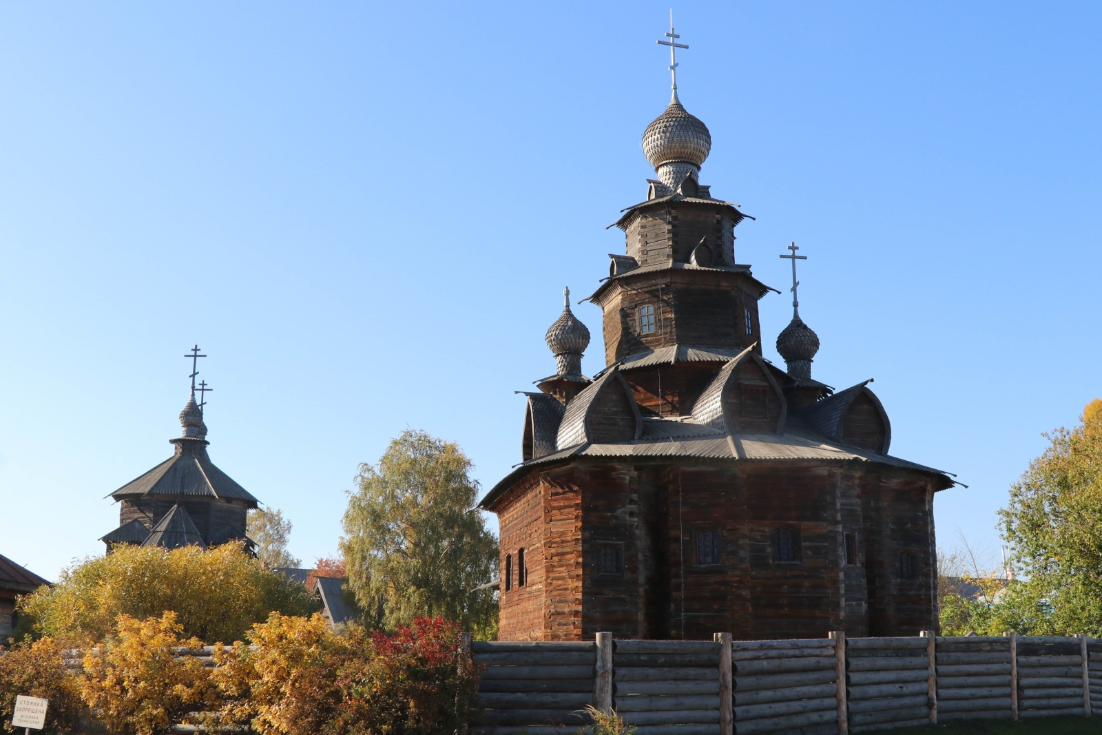Музея деревянного зодчества в Суздале