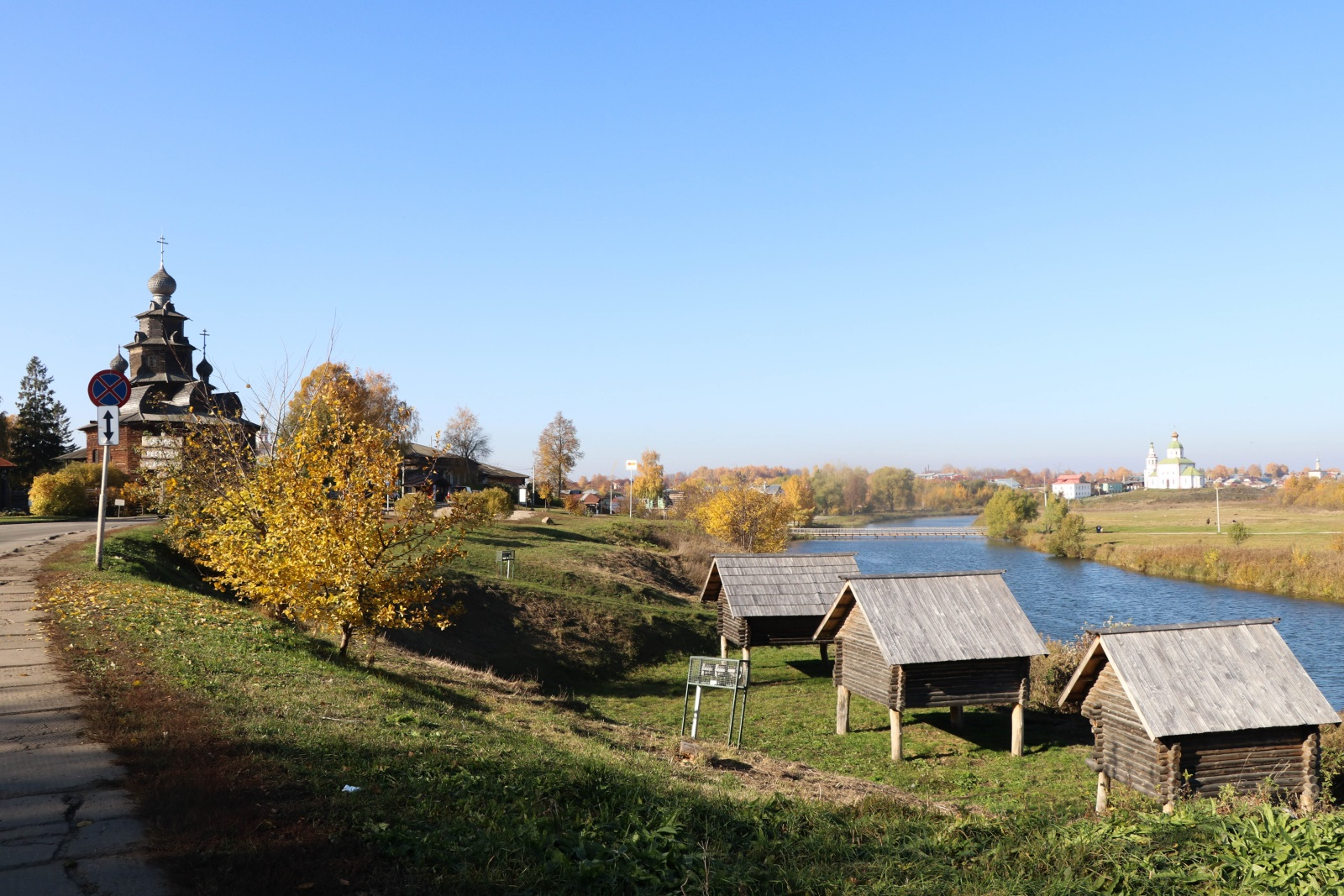 Суздальский музей
