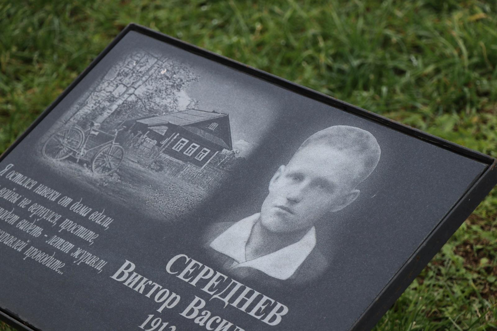 Могилы на мемориале