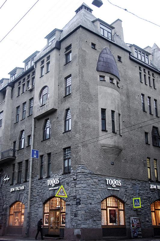 Дом Претро северный модерн