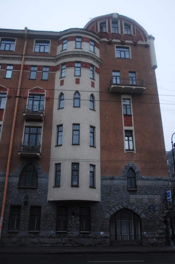 Дом в стиле северный модерн Маркова