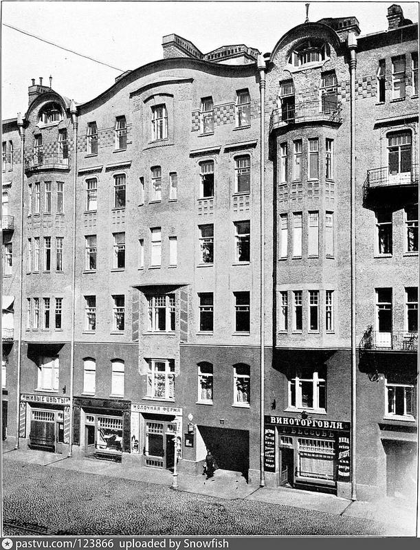 Дом фон Постельса