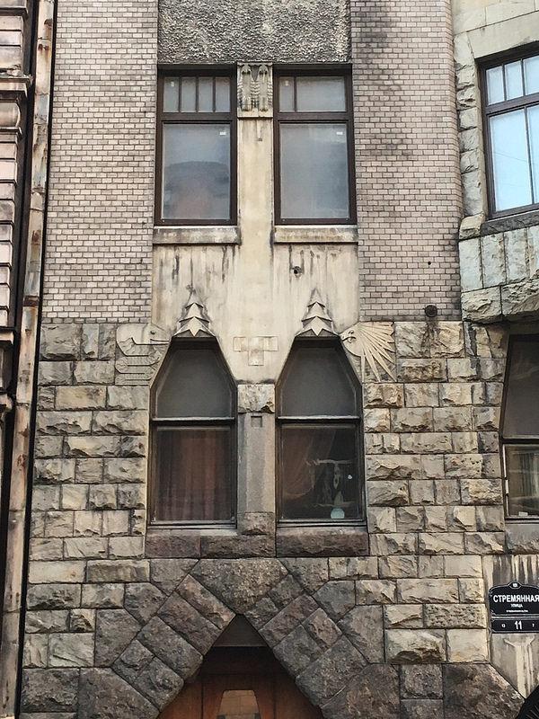 Дом Бубыря на Стремянной