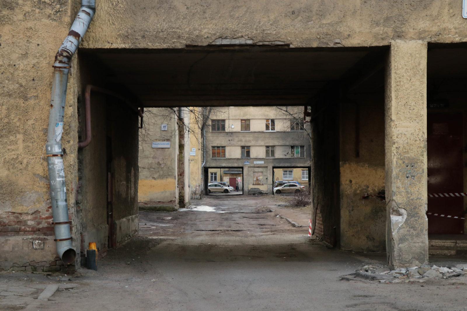 Дома на Кондратьевском