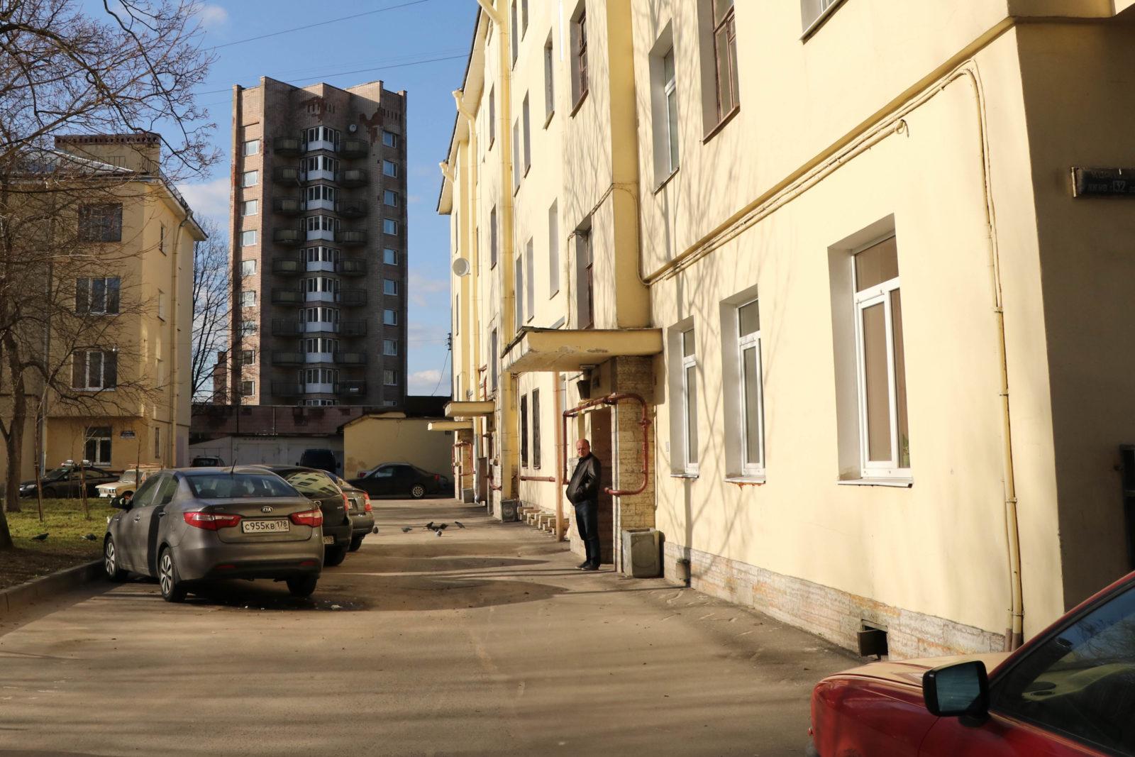 Рабочий городок на Лесном