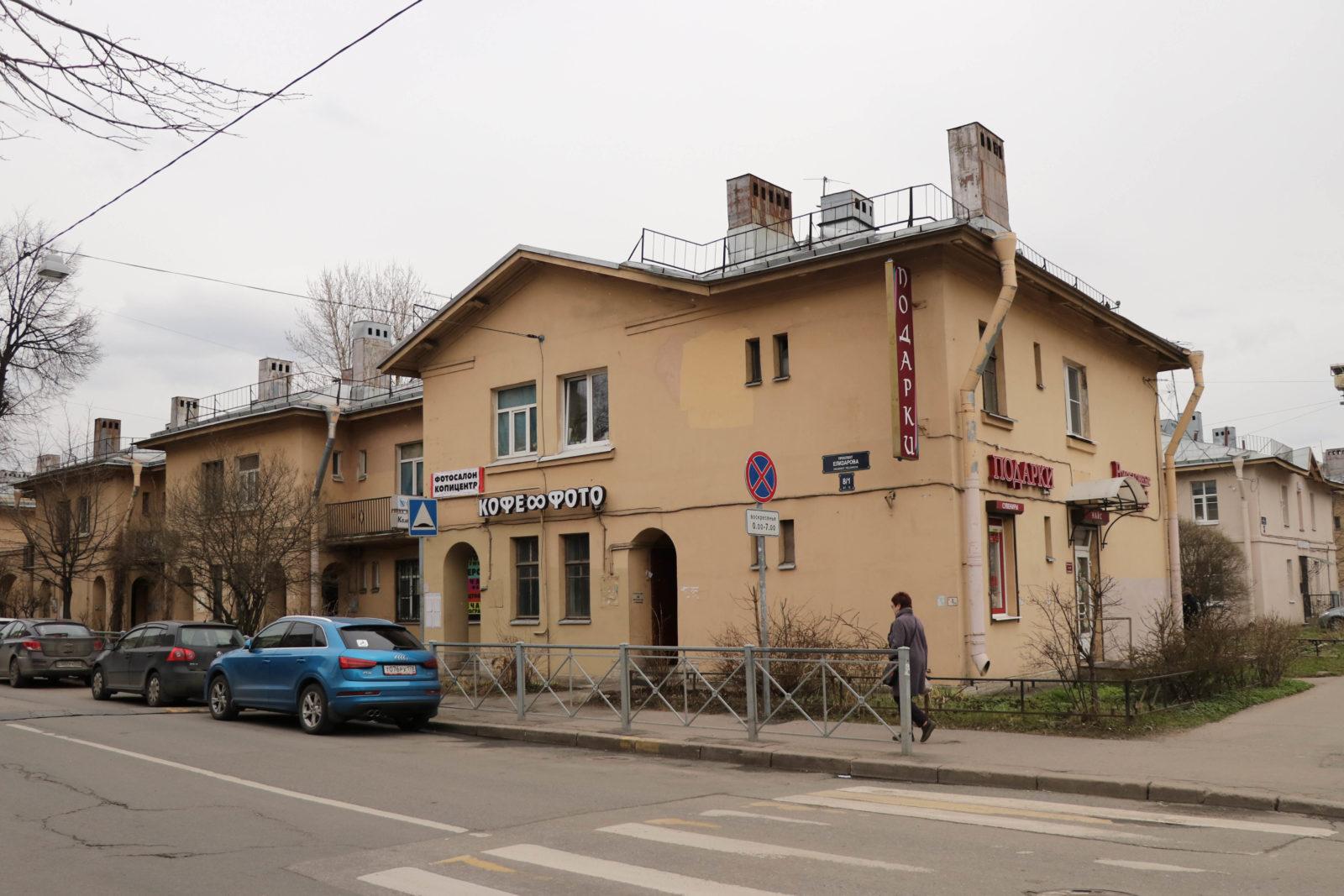 Жилмассив на Елизарова
