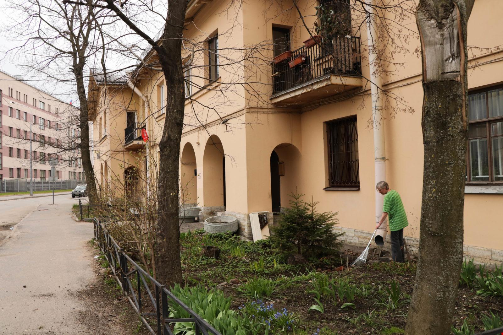 Палевский городок