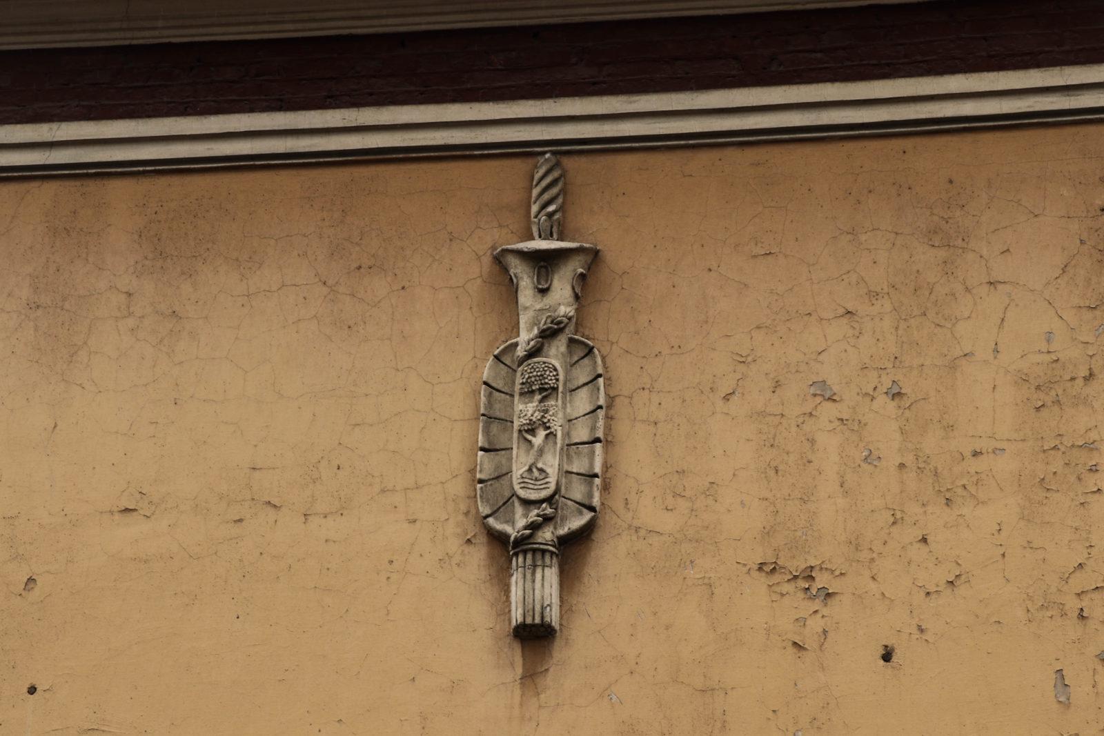 Дома на Крупской