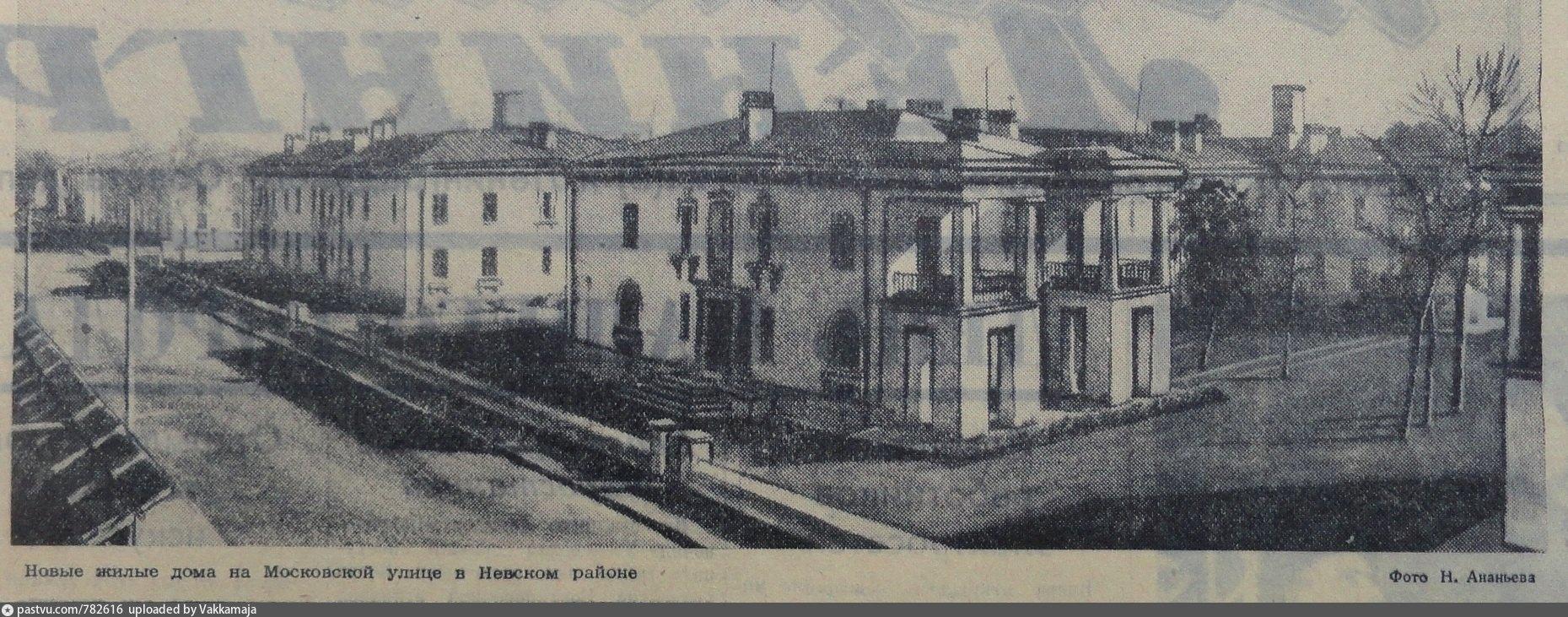 Историческая фотография жилмассива на Крупской